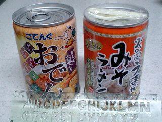 缶ラーメン缶おでん缶.JPG
