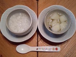 離乳食20101024.JPG